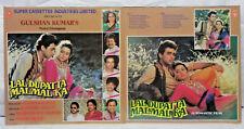Lal Dupatta Malmal Ka  LP Vinyl Record Anand Milind Soundtrack Bollywood Indian