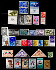 MIDDLE EAST: CLASSIC ERA STAMP COLLECTION