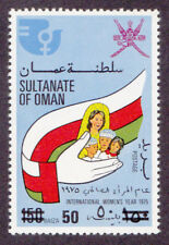 Oman (Sultanate) 1978 SG213  50b surcharge on 150b Fine Mint. Scarce. Cat. £450