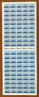 1983 Full Sheet 100 x 27c Stamps 'Australia Day 1983 - HM Briggs Supply'  MNH