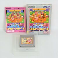 Kirby's BLOCK BALL Gameboy Nintendo ccc gb