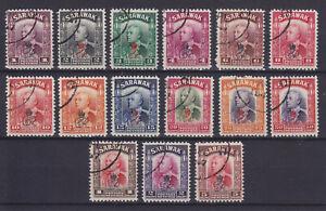 SARAWAK 1947, SG 150-164, COMPLETE SET, USED FINE