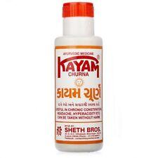 Kayam Churna Ayurvedic Medicine For Constipation 100 Gm ( Pack of 2 )