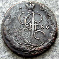 RUSSIA EKATERINA II 1786 EM 5 KOPEKS LARGE COPPER COIN