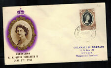 1953 Bechuanaland Coronation to Mwanza FDC first day cover Queen Elizabeth 2
