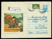 1975 Fishing,Pike fishing in the Danube Delta,Motor boat,Romania,cover