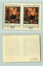 Russia USSR 1983 SC 5187 MNH pair imperf certificate Partizan Madonna . f494