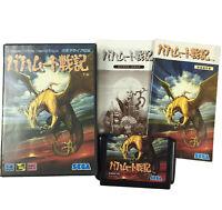 Bahamut Senki Sega Megadrive Game NTSC-J Japan Complete With Manual  Aus Seller
