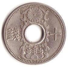 "Japan Old Coin ""Nickel 10sen"" 1935 (Showa10)"