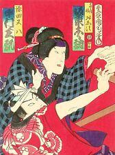 Culturel du Japon abstraite Kendo Kunichika tradition Poster Art Print bb695a