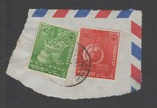 PAKISTAN 1962 SMALL INDUSTRIES 40p GREEN + 50p RED On Paper - KARACHI POSTMARK