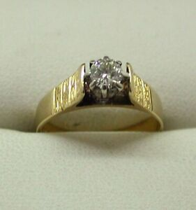 1980's Vintage Lovely 18 carat Gold And 0.35 Carat Diamond Solitaire Ring Size L