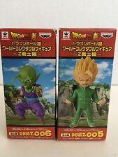 Dragon Ball Z WCF 2.8-Inch Piccolo Gohan World Collectable Figure 006 005