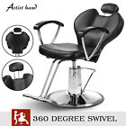Hydraulic Recliner Barber Chair Salon Beauty Shampoo Spa Equipment Black