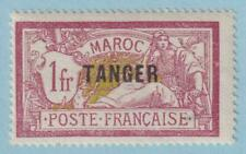 FRENCH MOROCCO 87  MINT HINGED OG * NO FAULTS VERY FINE !