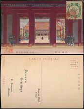 Inter-War (1918-39) Collectable Japanese Postcards