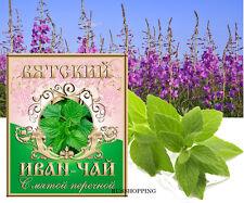 IVAN TEA Herbal with mint, 100 gr, epilobium, slimming, иван-чай, мята, Russia