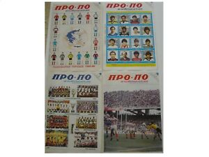 35 YEARS ! GREEK FOOTBALL-ΟΠΑΠ- ΠΡΟ-ΠΟ- WEEKLY NEWS RELEASE OPAP YEAR 1985