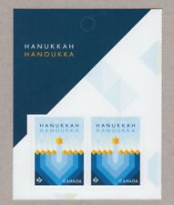 ma. HANUKKAH Booklet page of 2 stamps MNH Canada 2017