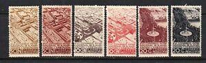 Mexico stamps #740 - 745, MHOG, w/1 MNHOG, 1938, SCV $69.25