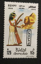 Egypt Stamps 1999 Opera Aida An Air Mail Stamp MNH
