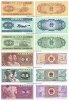 China 1 + 2 + 5 Fen 1 + 2 + 5 Jiao Set of 6 Banknotes 6 PCS UNC