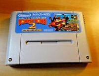 GAME/JEU SUPER FAMICOM NINTENDO NES JAP VERS Donkey Kong 2 Dixie Diddy SHVC ADNJ