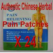 CHINESE HERBAL PAIN PATCHES 100%  STEROID FREE   NATURAL  RELEIF  X 24 PLASTERS