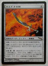 SWORD OF KALDRA - CHINESE - MIRRODIN - MTG