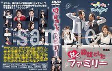 Korean Drama w/Japanese subtitle No English subtitle 甘く殺伐としたファミリー(高画質8枚)