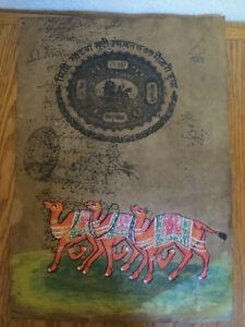 Indian 3 CAMELS Painting Handmade Wild Life Nature Miniature Ethnic Folk Art #2