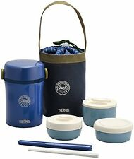 Brand New THERMOS Lunch Box Bento food container Navy