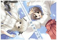 Windows PC Game Yosuga no Sora Japan Anime Manga Bishoujo Eroge Galge [029
