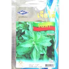 750 Seeds Thai sweet basil (Ocimum basilicum)