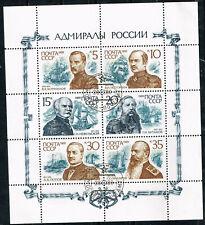 Russia Navy Admirals Ships 1989 Souvenir Sheet