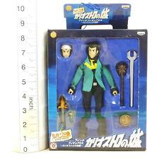 *A4781 Banpresto Lupin the Third Lupin The Castle of Cagliostro Dx Figure Anime