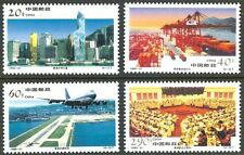 CHINA 1996-31 香港建設 Economic Construction in Hong Kong Stamps