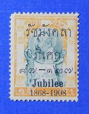 1908 THAILAND 1 ATT SCOTT# 113 MICHEL # 68 UNUSED                        CS22319