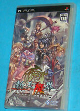 Generation of Chaos 4 IV - Another Side - Sony PSP - JAP Japan