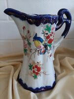 Nippon Pitcher - Hand Painted Parrot Blue  Red Greens  With Gold Accents - Japan