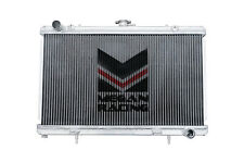 Megan Racing high performance aluminum radiator fits 240SX 89-94 S13 SR20DET