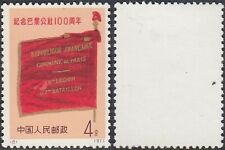 China 1971 - Mint stamp issued without gum. Mi nr.: 1070 .(Vg) Mv-4383