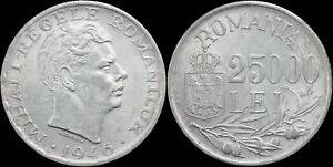 1946 Romania 25,000 Lei - KM# 70