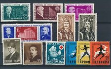 [348643] Romania good lot of stamps very fine Mnh