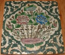 Persian glazed pottery tile plaque nice gift for the New Year