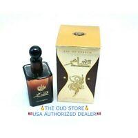 Oud Mashaheer Eau De Perfume By Ard Al Zaafaran 100 ML: 🥇Premium Arab Oud🥇