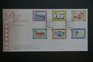 2007 China Hong Kong Declared Monument in Hong Kong Stamp Set FDC
