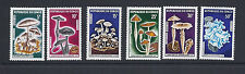 CONGO 1970 MUSHROOMS CHAMPIGNONS (Scott 208-13) VF MNH *SCARCE*