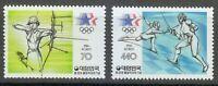 Korea 1984 MNH Mi 1377-1378 Sc 1378-1379 Summer Olympics, Los Angeles **