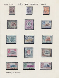 Cyprus. 1960-61. SG 188-202, 2m to £1. Mounted mint.
